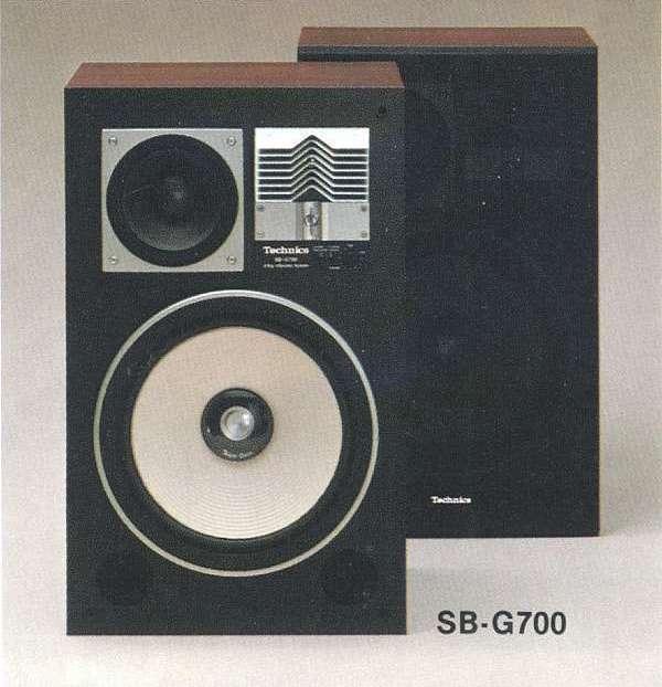 sb-g700